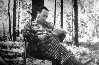 Л.В. Киренский, 1966 г.