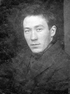 Киренский Л.В. 1931 г.