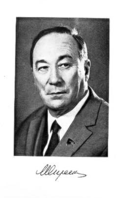 Киренский Л. В.