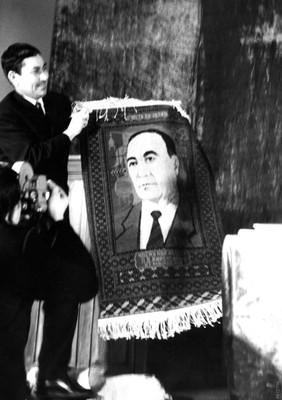 Подарок из Турмении