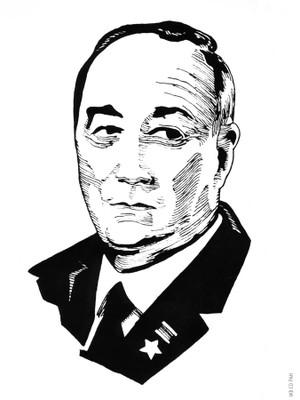 Портрет Л.В. Киренского