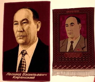 Портреты на коврах