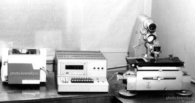 Цифровой регистратор