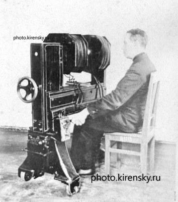 Электромагнит, 1943 г.