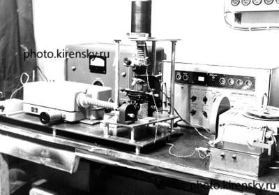 Микроспектрофотометр