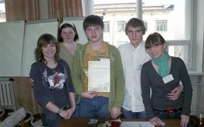 Команда гимназии №16 (бывшая школа № 11)