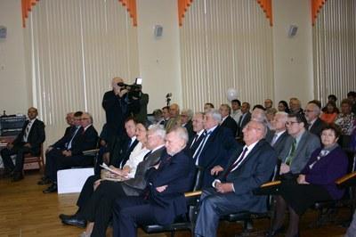 Расширенное заседание ученого Совета