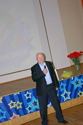Поздравления от Владимирова В.М.