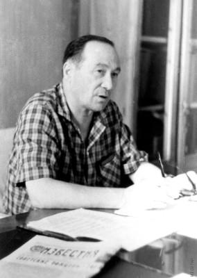 Киренский Л.В.