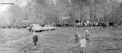 Праздник осени в Академгородке