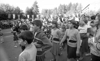 Праздник в Академгородке