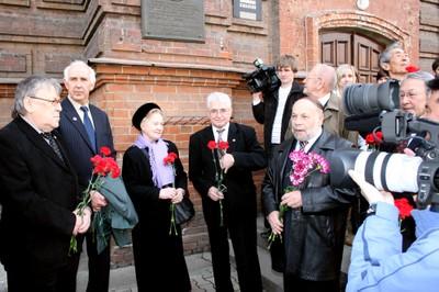 100- летний юбилей  Л.В. Киренского