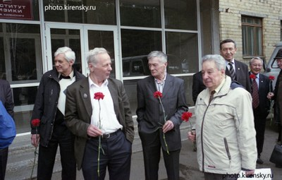 100 юбилей Л.В. Киренского