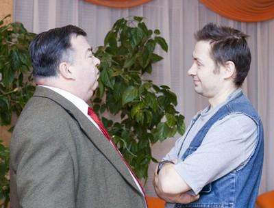 Геллер Ю.И., Шабанов А.В.