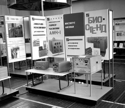 Зональная выставка в Новосибирске